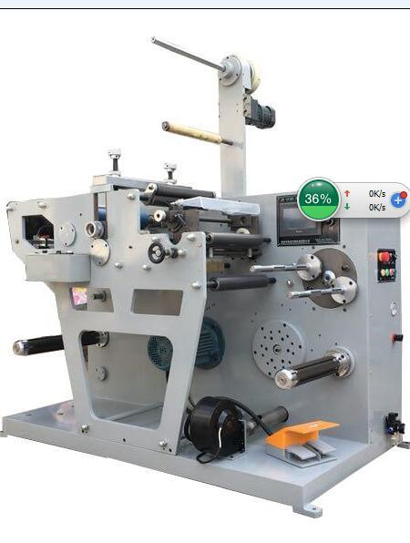 LX-320圆压圆模切双轴分切机